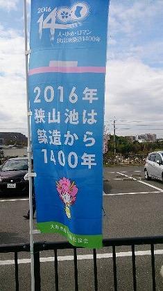 blogIMG_0473.jpg