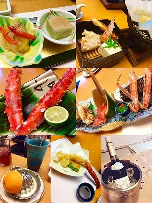 blogIMG_0901.jpg