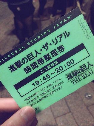 blogIMG_5481.jpg